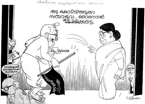Ningalenne Communistakki: Malayala Manorama, February 12, 1992