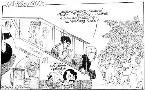 Nayanar Returns to Kerala: (Malayala Manorama, July 07, 1990)