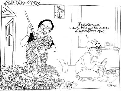Nayanar and Wife (Malayala Manorama, April 09, 1990)