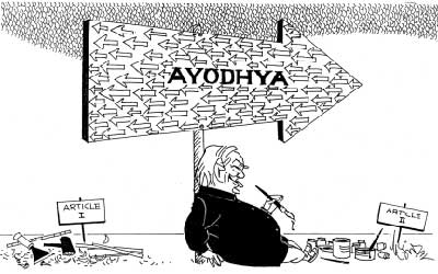 Vajpayee and the issue of Ayodhya: The Week, 2001