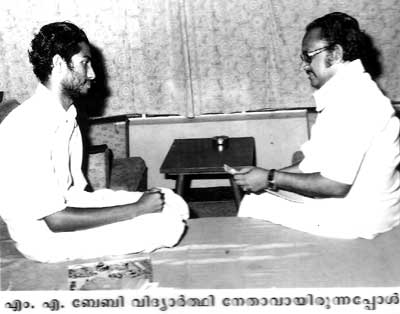 Yesudasan with students union leader MA Baby