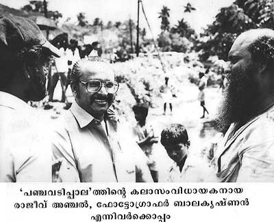 Yesudasan with Rajeev Anchal and Balakrishnan at the sets of 'Panchavadippalam', a film for which he wrote the script