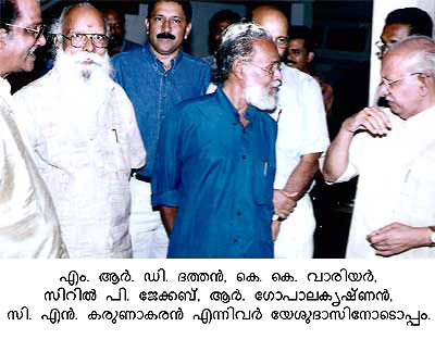 Yesudasan with CN Karunakaran, R Gopalakrishnan, Cyril P Jacob, KK Varier and MRD Dathan
