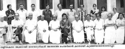With Kerala Lalitha Kala Akademi committee members