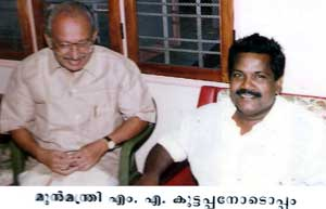 Yesudasan with former minister Shri MA Kuttappan.