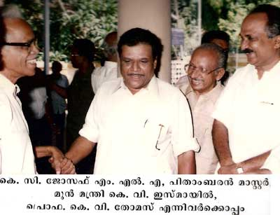 With KC Joseph MLA, Peethambaran Master, Minister KV Ismeil and Prof KV Thomas