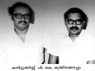 Yesudasan with cartoonist Manthri