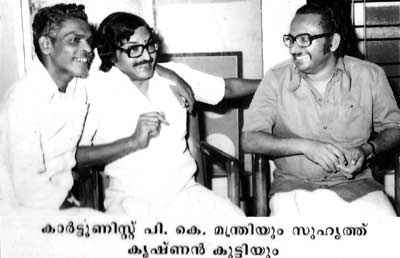 (Left to Right): Krishnan Kutty, Cartoonist Manthri and Cartoonist Yesudasan