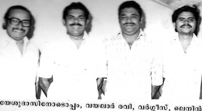 (Left to Right): Yesudasan, Vayalar Ravi, Varghese and Lenin at Telex Office at Kochi